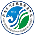 河南水利环境职业学院
